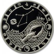 Курганский филиал Россельхозбанка проводит акцию по продаже памятных монет