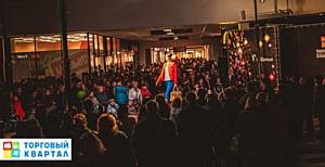 В ТРЦ «Торговый Квартал» в Калуге прошла «Ночь шопинга»