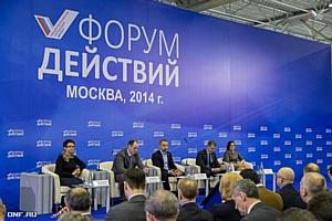 Активисты Челябинского отделения ОНФ включились в работу «Форума действий»