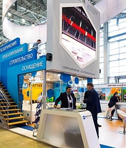 Компания «Магнум» приняла участие в международной выставке «Спорт»
