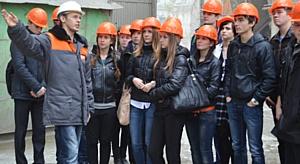 «Белгородский цемент» посетили учащиеся школы №47 г. Белгорода