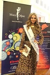 1-я «Вице Мисс Тверь–2014» на конкурсе красоты «Мисс Офис!