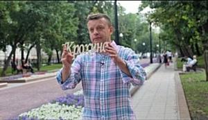 """Проект сохранения """"Русской Атлантиды"""" на краудфандинге"""