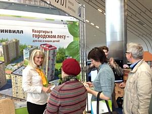 ЖК «Гринвилл» на крупнейших выставках Новосибирска