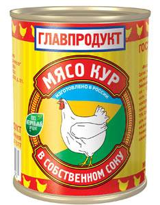 «Главпродукт» опять победил в Контрольной закупке