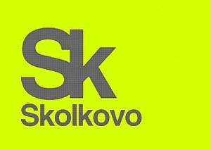 """""""Сорбенты Кузбасса"""" привлекли грант Сколково и инвестиции на создание пилотной линии активации углей"""