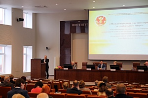 Южно-Уральский государственный университет в глобальном мире международного частного права