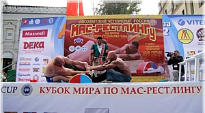 Спортивно-развлекательный праздник «ДЕНЬ ГОРОДА-2012»