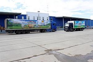 Компания «Бабушкино лукошко» оказала гуманитарную помощь беженцам из Украины