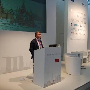 Москва – город перспектив. Доклад С.Е. Черёмина на Форуме Metropolitan Solutions