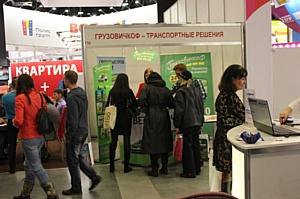 «ГрузовичкоФ» принял участие в «Ярмарке Недвижимости»