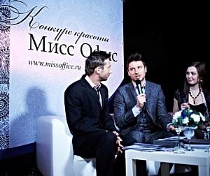 М.Башкатов будет вести трансляцию конкурса красоты офисных красавиц