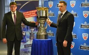 «Балтика 3» дарит хоккейным болельщикам шанс лично увидеть главный трофей КХЛ в своем городе