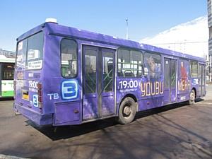 Агентство Media First оформит транспорт для телеканала «ТВ3»