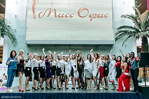 У нижегородских офисных красавиц есть шанс выиграть 1 000 000 рублей