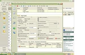 САМО-Софт предоставляет бесплатную систему поиска и бронирования туров для турфирм.