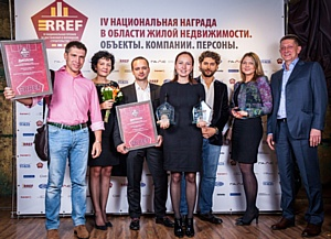 RREF Awards – выбор делает потребитель!