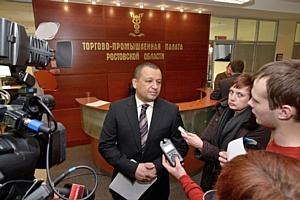 В Торгово-промышленной палате Ростовской области обсудили перспективы внедрения ЕГАИС для пива