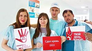 Сотрудники ООО «Пищевые Ингредиенты» приняли участие в донорской акции «Капля жизни»