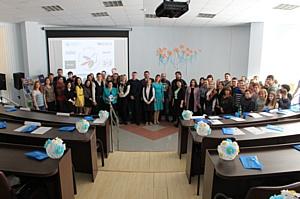 Международный молодежный Форум «Россия и Беларусь – взгляд в будущее»