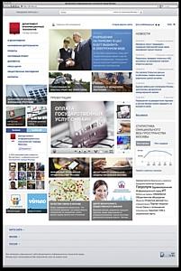 Москва - город информационный, или 100+ типовых сайтов для госорганов на платформе «1С-Битрикс»