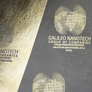 Уникальная разработка «Галилео Нанотех» открывает новые возможности в упаковке