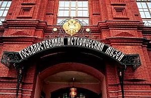 Автоматизация музея. Практика применения «БИТ:Управление финансами государственного учреждения»