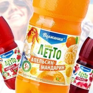 Новые сокосодержащие напитки от «Волжанки» в дизайне от бренд-бюро iQonic