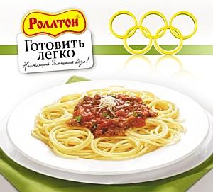 «Роллтон» приготовит обед для чемпионов