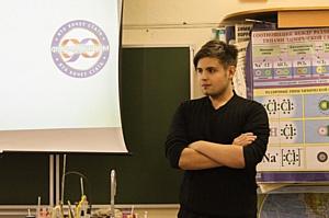 Школа юного алхимика и мага