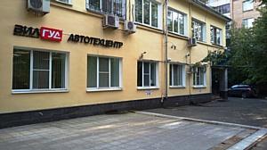 «Вилгуд» открыл 40-й центр «умного» автосервиса