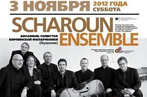 НФПП спонсор III Международного фестиваля  «Серебряная лира»