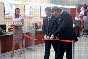 Банк «Петрокоммерц» открыл филиал в Екатеринбурге