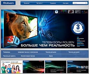 Rolsen запустил новую рекламную стратегию и новый сайт на платформе UMI.CMS