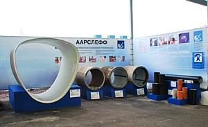Участие Per Aarsleff в открытии «Технопарка» Водного кластера в Петербурге