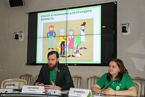 В Москве прошла презентация общественного экологического проекта «#РосЭко»