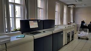 ГУП ВЦКП «Жилищное хозяйство» установило две ЦПМ Xerox Nuvera 288