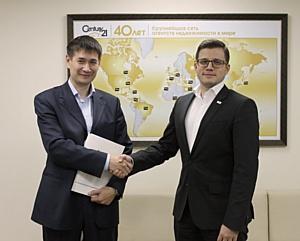Агентство недвижимости «Харламов» продлило договор с сетью Century 21