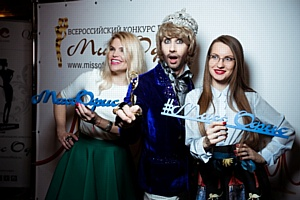 В Арт-кафе «Дуровъ» прошла встреча конкурса «Мисс Офис»