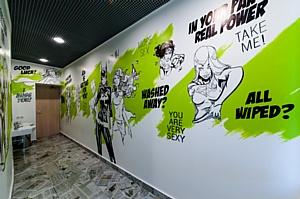 """Новый яркий офис компании """"Скинкеа""""!"""