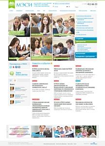 МЭСИ – первый в России «электронный университет» на платформе «1С-Битрикс»