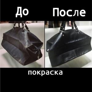 Ремонт и восстановление кожаных изделий в Москве