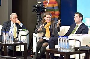 Международная финансовая конференция «Валютные рынки. Мировые практики»