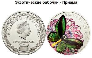 """АКБ «Трансстройбанк». Ежемесячная рубрика """"Монеты месяца"""". МАЙ!"""