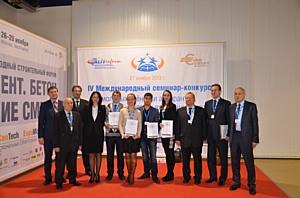 «Евроцемент груп» наградил лучших аспирантов