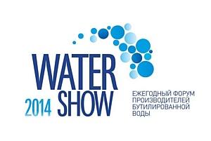 Грайф представила бутыль для воды на основе инновационного полимера Tritan™ в рамках Watershow 2014