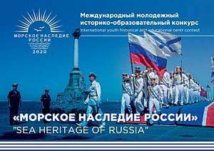"""Юнги хора """"Кордон""""  участвуют в конкурсе «Морское наследие России»"""