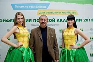 В Ставропольском крае наградили лучших аграриев