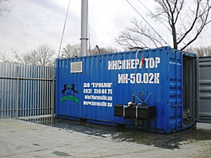 В Челябинске запущен в работу новый инсинератор для сжигания медицинских отходов