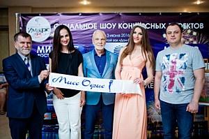 В Ростове-на-Дону состоялся кастинг Конкурса красоты «Мисс Офис-2016»